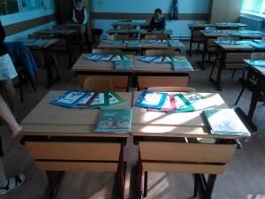 Începerea noului an şcolar 2016 - 2017